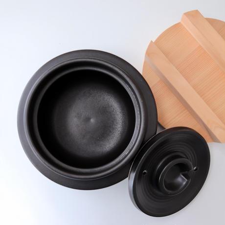 日常茶飯器 羽釜  3合ごはん鍋(内蓋付)
