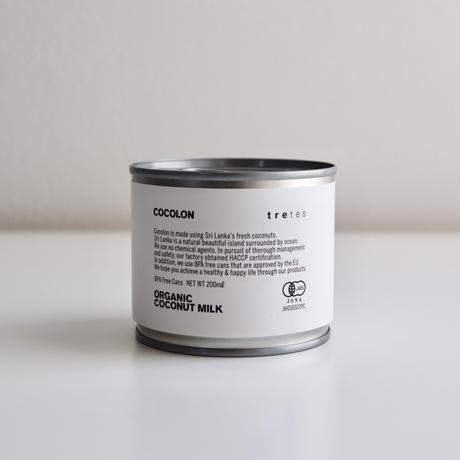 ココロン オーガニック・ココナッツミルク