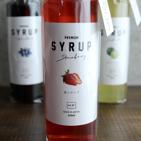 STRAWBERRY SYRUP(いちご)