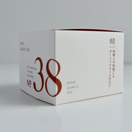 No.38  味噌と辛味感じるガーリックオイル仕立て