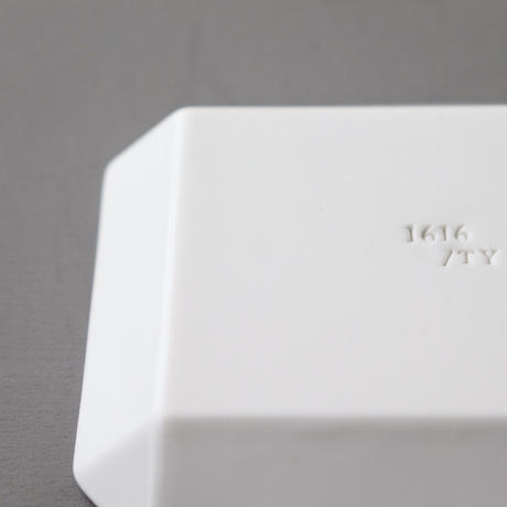 TY Square Plate 200 White