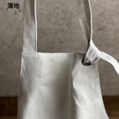 Cosaji Linen Apron
