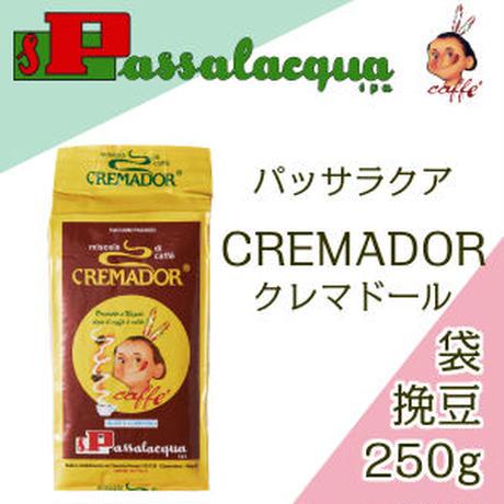 【正規品】パッサラクア クレマドール 250g袋(ひき豆/極細)