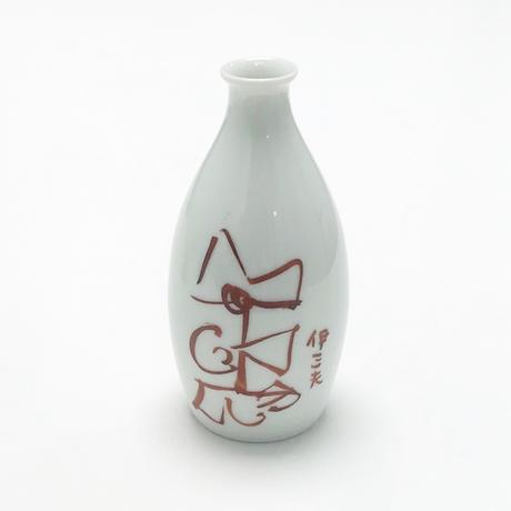 牧野伊三夫 九谷焼  絵付 徳利(赤絵)No.1