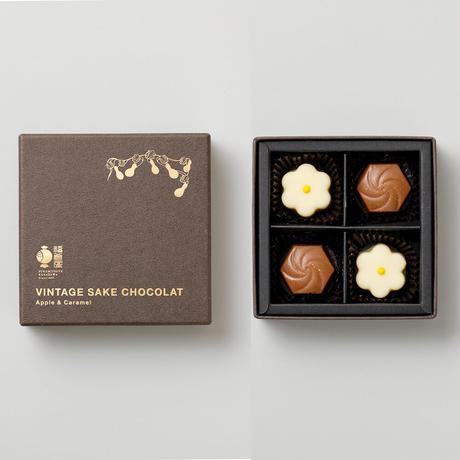 ヴィンテージ サケショコラ アップル&キャラメル VINTAGE SAKE CHOCOLAT  Apple&Catamel