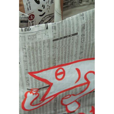 新聞エコバッグ