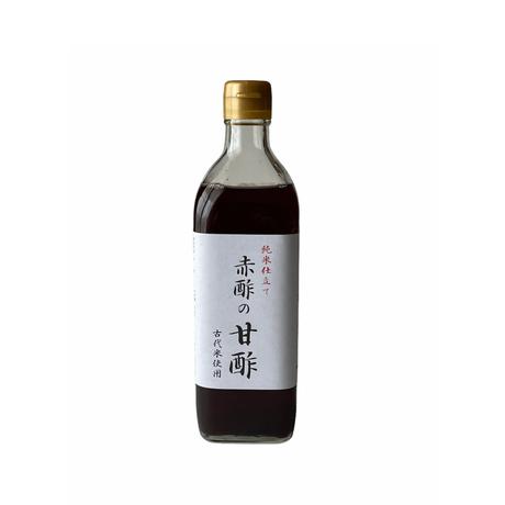 純米仕立て 赤酢の甘酢 500ml