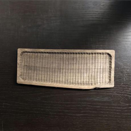 我谷盆(no.10)