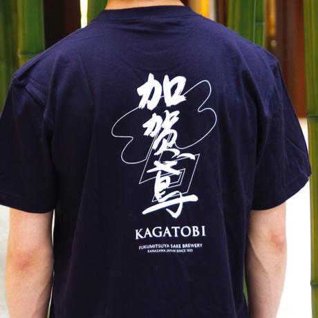加賀鳶Tシャツ(紺)