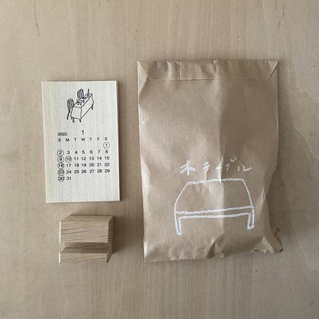 木テーブル カレンダー  2022