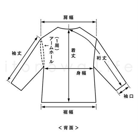 homspun ソフトコンパクトヤーン 五分袖プルオーバー