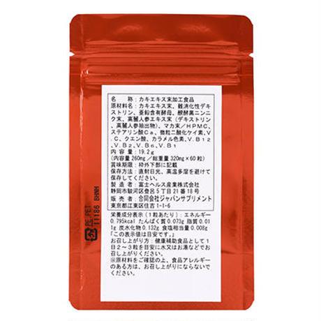 OYSTER 牡蠣エキス 高麗人参 マカ 亜鉛配合
