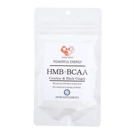 HMB+BCAA クレアチン 黒ショウガ配合