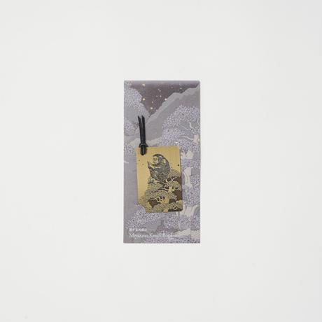 Miyazawa Kenji's Bookstore Metal Bookmark / Monkey