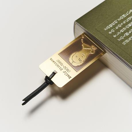 ザ・ブックラヴァーズ メタルブックマーク Emily Dickinson