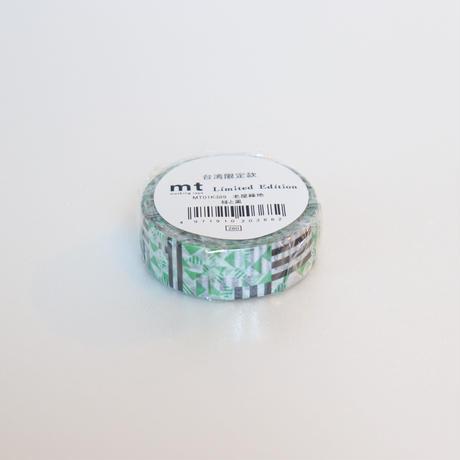 台北mt博限定テープ 緑と黒