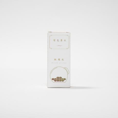 IPAPERインク  橄欖乾(ガンカンラン)ドライオリーブ