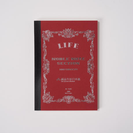誠品生活日本橋限定 LiFE Noble Note A5 方眼