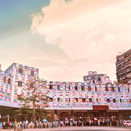 台北mt博限定テープ 台湾住宅窓フェンスの模様