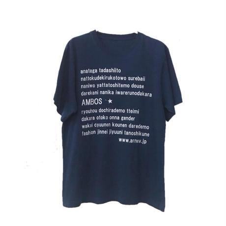 インディゴTシャツ-unisex-