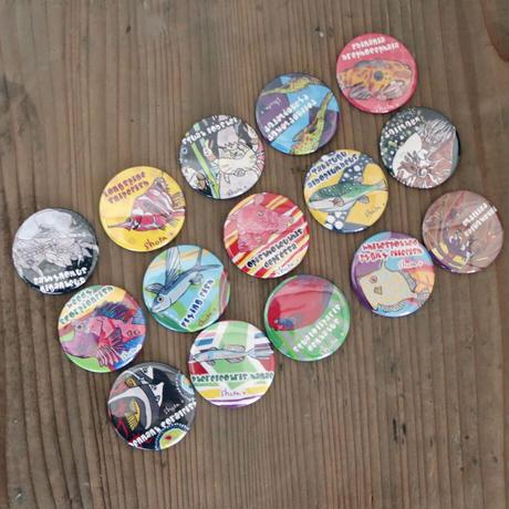 キャンバスアート(L)沼津から世界へ!ガンバレ沼津4漁協