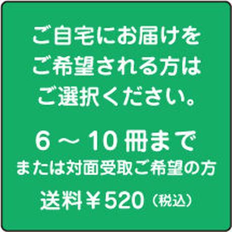 5eda024f55fa03422a464a27