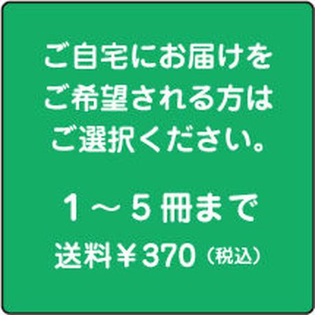 5eda013ebd21782f7dcd5439