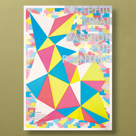 "GRAPHIC TRIAL POSTER ""T-R-I-A-L"" 5枚セット"