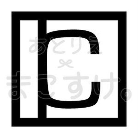 和モダン/白黒/jpg/C