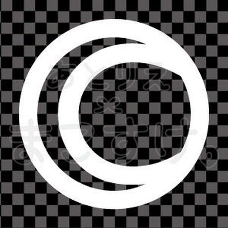 シンプル/白/png/C