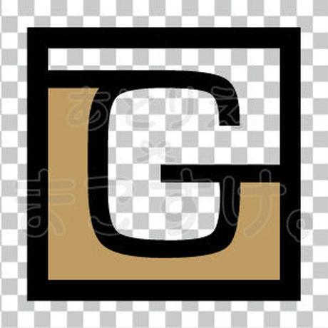 和モダン/色付き黒/png/G