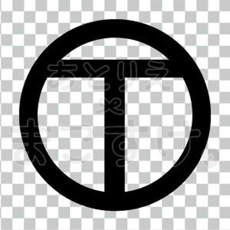 シンプル/黒/png/T