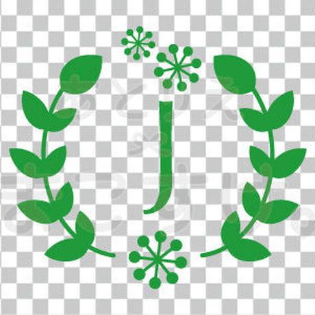 北欧風/png/J