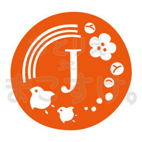 和風/jpg/J