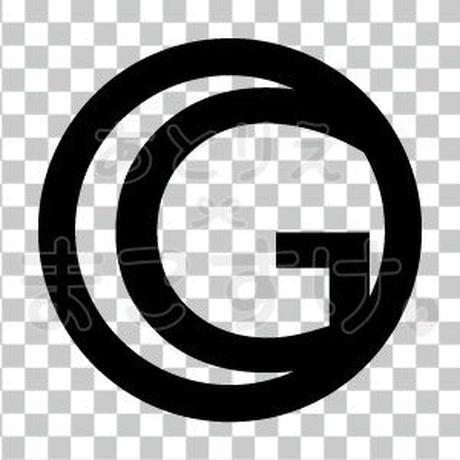 シンプル/黒/png/G