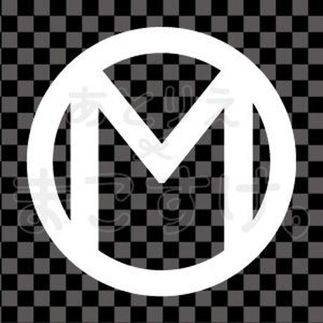 シンプル/白/png/M