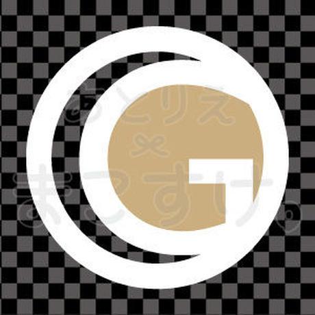 シンプル/色付き白/png/G