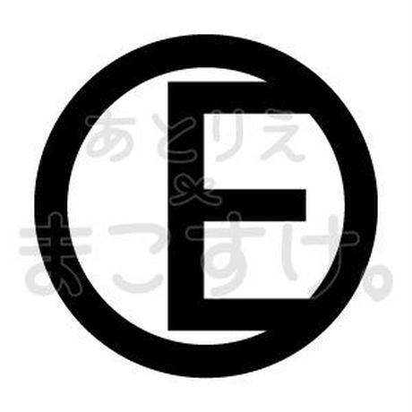 シンプル/白黒/jpg/E