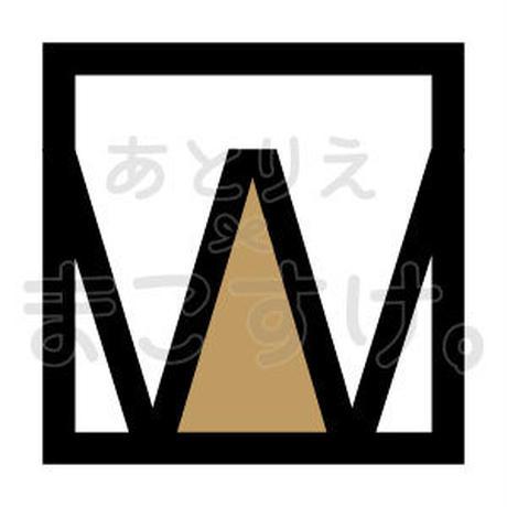 和モダン/色付き/jpg/W
