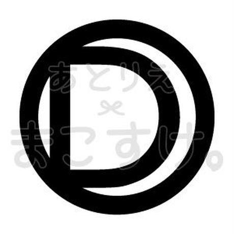 シンプル/白黒/jpg/D