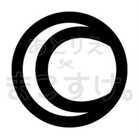 シンプル/白黒/jpg/C