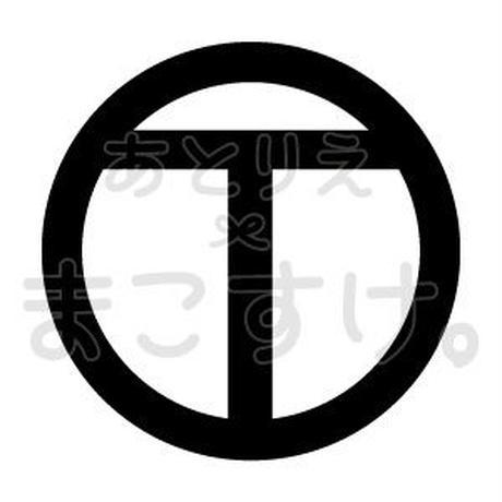 シンプル/白黒/jpg/T