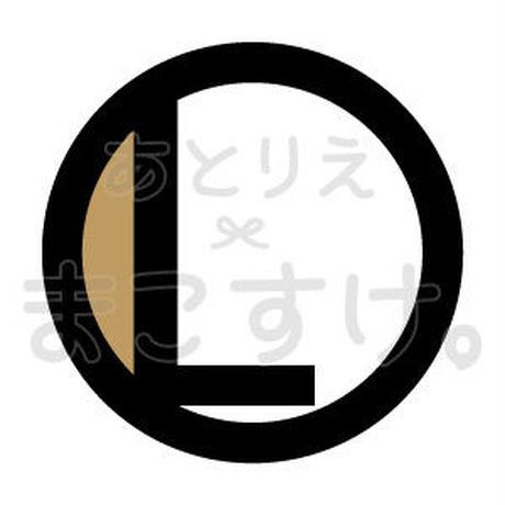 シンプル/色付き/jpg/L