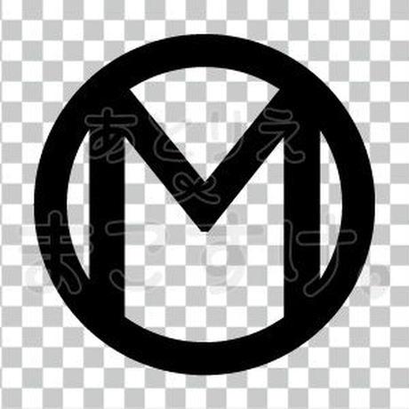 シンプル/黒/png/M