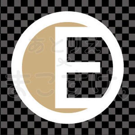 シンプル/色付き白/png/E