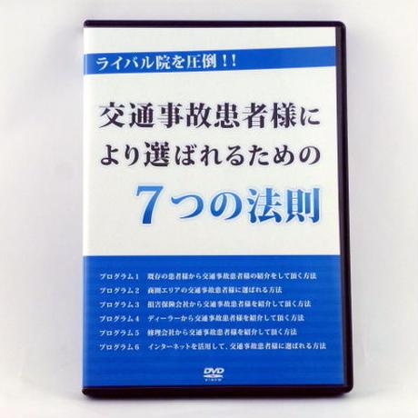 57f8b7de9821cc02c800a05f
