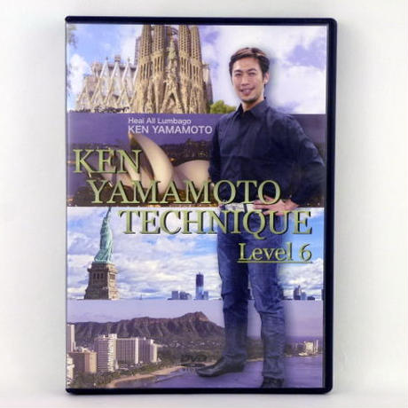 Ken Yamamoto TECHNIQUE LEVEL6