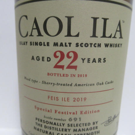 CAOL ILA - 22 YEAR OLD (FEIS ILE 2019)