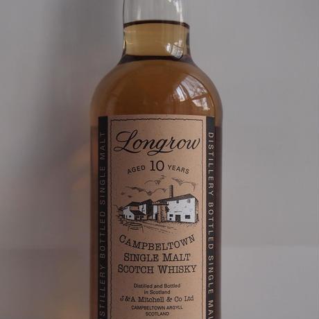 ロングロウ10年 トール瓶