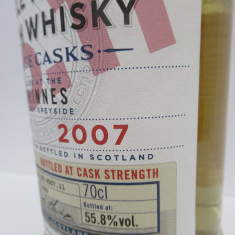 BENRINNES - 11 YEAR OLD (2007) MOSSBURN